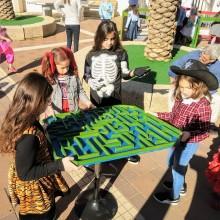 מסיבת פורים בית ספר עליות רמת גן